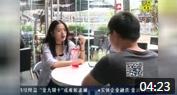 深圳卫视:致力于新领域中树立标杆的SODASODA气泡水