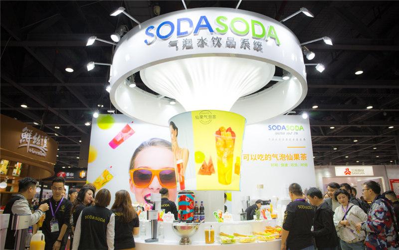 SODASODA气泡水饮品系统:2017广州国际酒店用品及餐饮展览会圆满结束