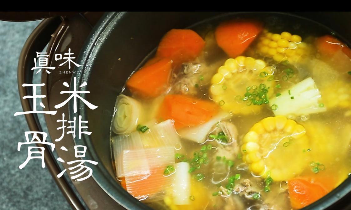 【SODA厨房|第2期】教你做个汤,鲜甜不加糖